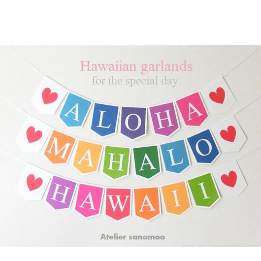 <3本セット>【ハワイアンガーランド】♥ALOHA♥+♥MAHALO♥+♥HAWAII♥