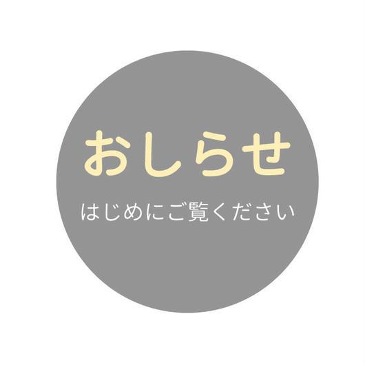 ★おしらせ★7/27更新:7月の新着情報など
