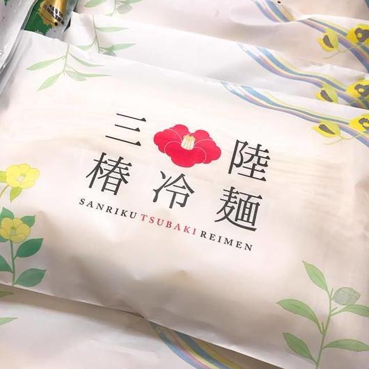 三陸椿冷麺(2食入スープ付) 1個