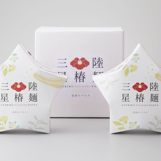 """三陸星椿麺""""星形のパスタ""""ギフトボックス(3食×2箱)"""