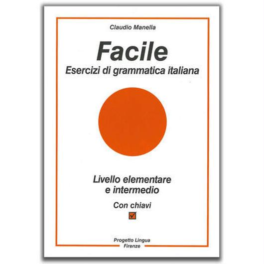 Facile - Esercizi di grammatica italiana   入門イタリア語問題集