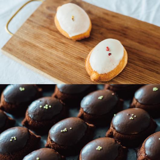 週末シトロンBOX <プレーン+チョコ>