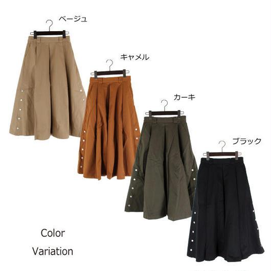 綿ツイルタックフレアスカート