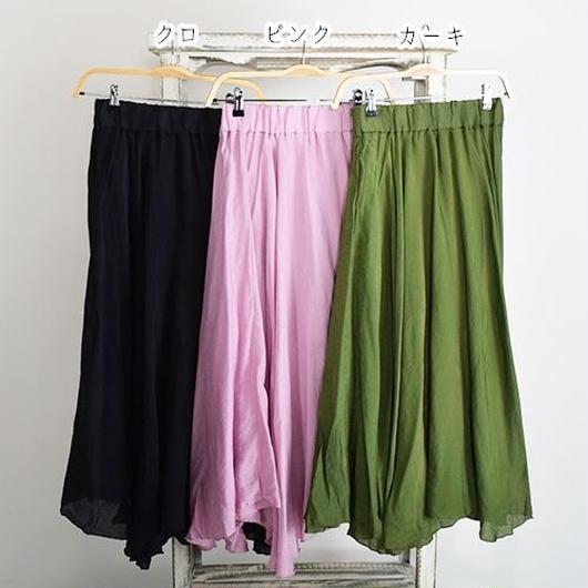 光沢サテン風シワ加工ロングスカート