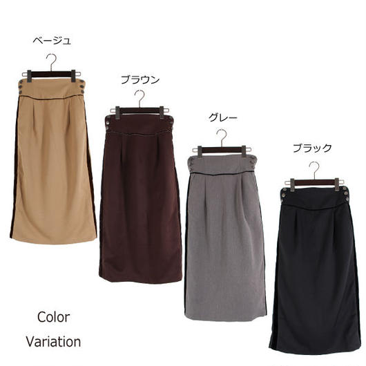 ベルベットラインタイトスカート