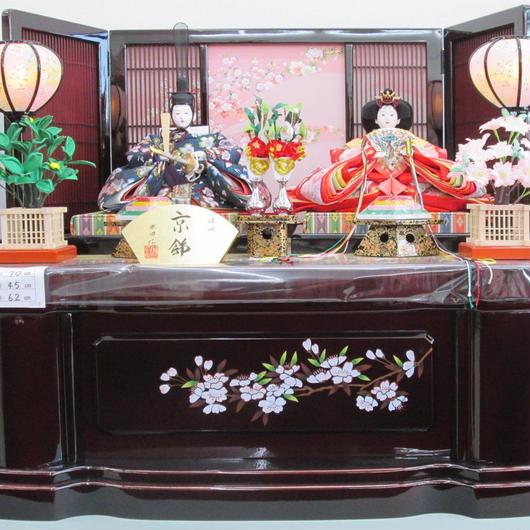 収納 SH70祇園桜