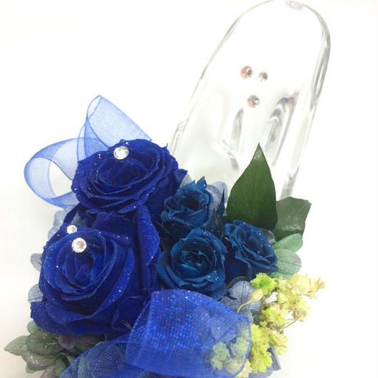 【プリザーブドフラワー/ガラスの靴ミニシリーズ】青い薔薇のミニサイズのガラスの靴【リボンラッピング付き】