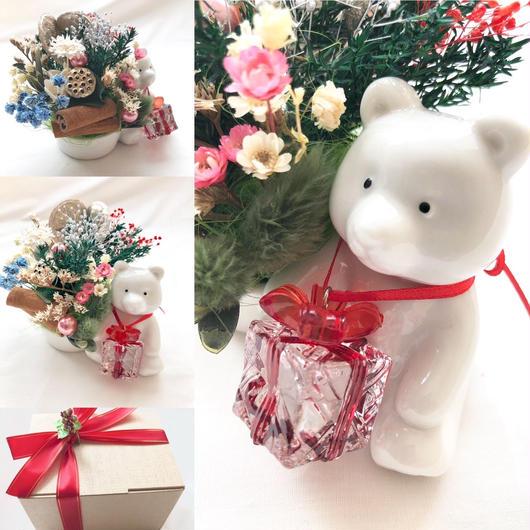 【こぐまのプレゼントフラワーアレンジギフト☆クリスマス限定アレンジ/プリザーブドフラワー】