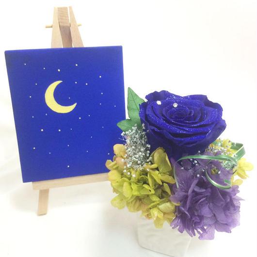 【プリザーブドフラワー/深い深い神秘的な星空の輝きをまとった青い薔薇とお月様と星空の絵画のギフトセット】星空のアクリル画と微粒子ラメの輝きをまとったキラキラ輝く青い薔薇