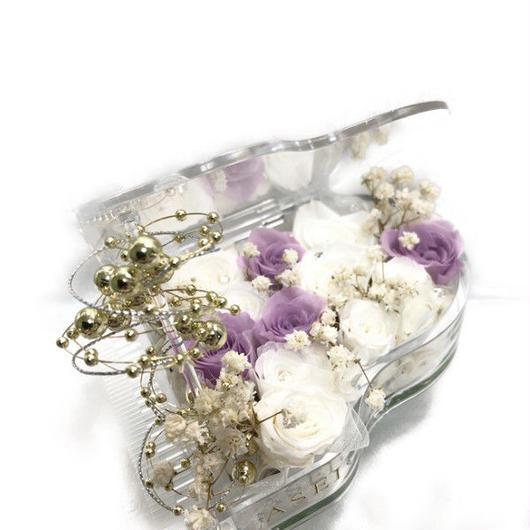 【プリザーブドフラワー/グランドピアノシリーズ】ライラックと白い薔薇の奏でる優しい癒しの音色【フラワーケースにリボンラッピング付き送料無料】