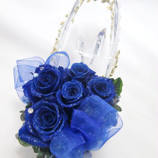 【プリザーブドフラワー/ガラスの靴シリーズ】青い薔薇の神秘にリボンとスワロフスキーの輝きを添えて