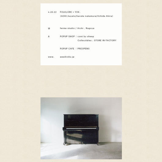 FOLKLORE+YOK. ライブチケット先行販売 4.20(金)銀行振込のみ
