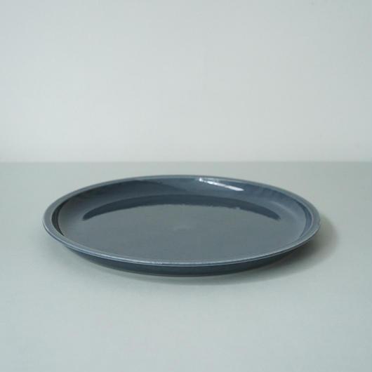 Plate 260 / Gray