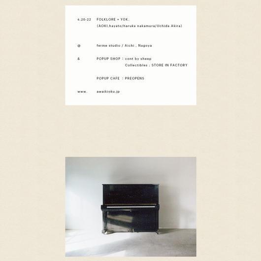FOLKLORE+YOK. ライブチケット先行販売 4.22(日)銀行振込のみ