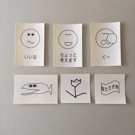 masanao hirayama 7555 sticker