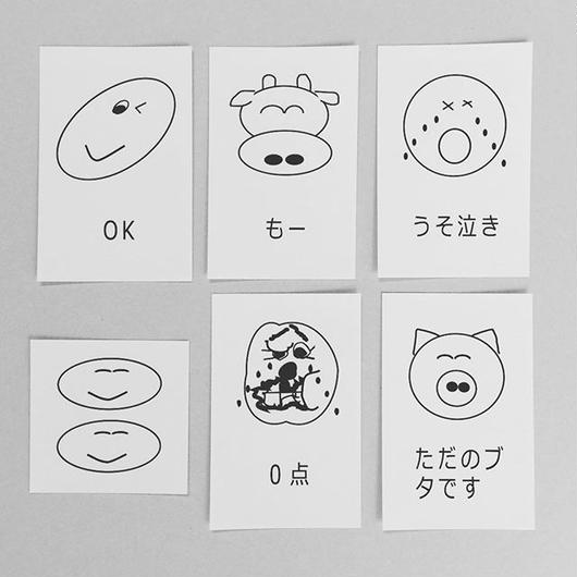 masanao hirayama 7055 sticker