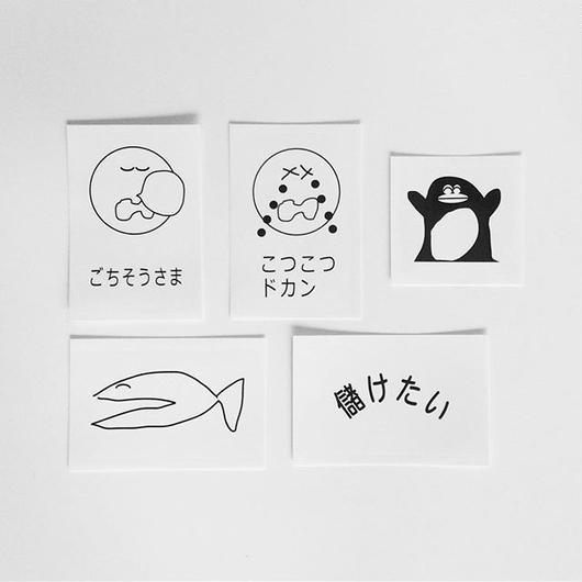 masanao hirayama 8200 sticker