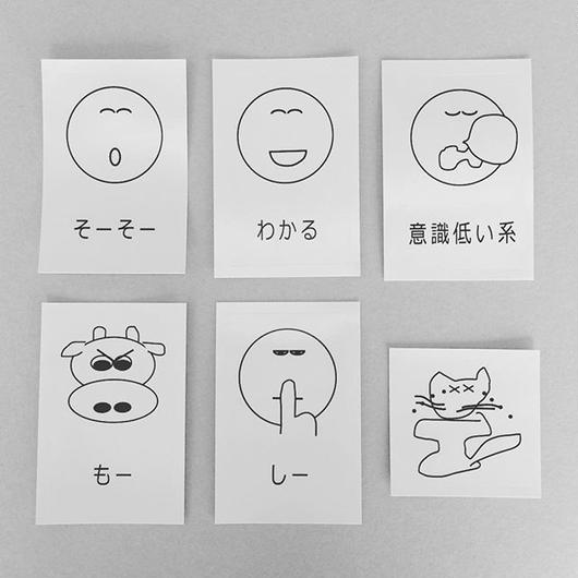 masanao hirayama 7080 sticker