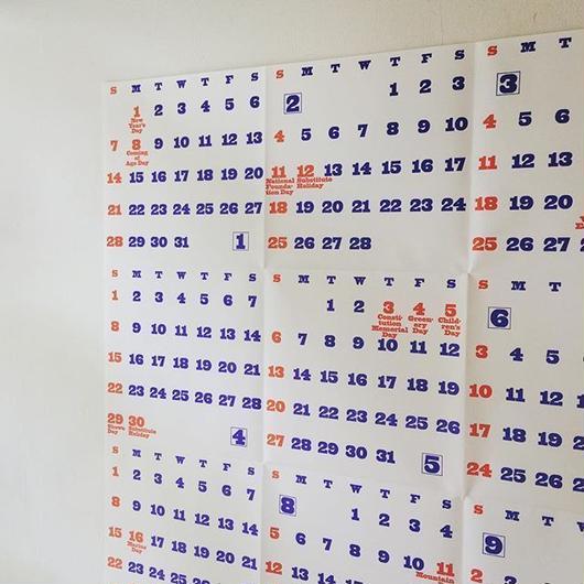 PAPIER LABO  2018 wall Calendar