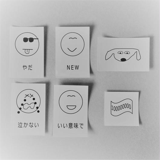 masanao hirayama 7200 sticker
