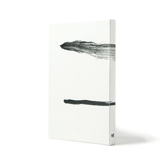 川の本 vol.2 「川二」