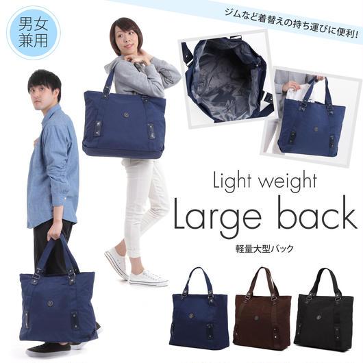 Tukasa-K 大型トートバッグ 3色