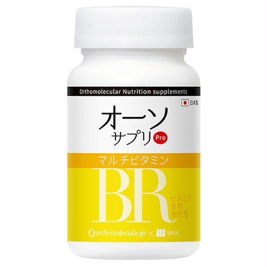 オーソサプリProマルチビタミンBR