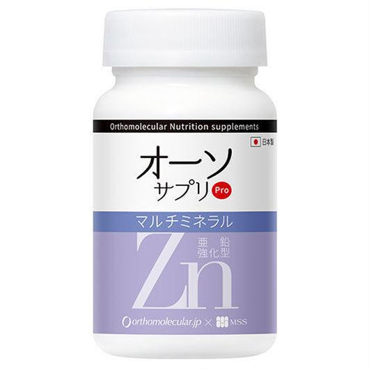 オーソサプリProマルチミネラルZn