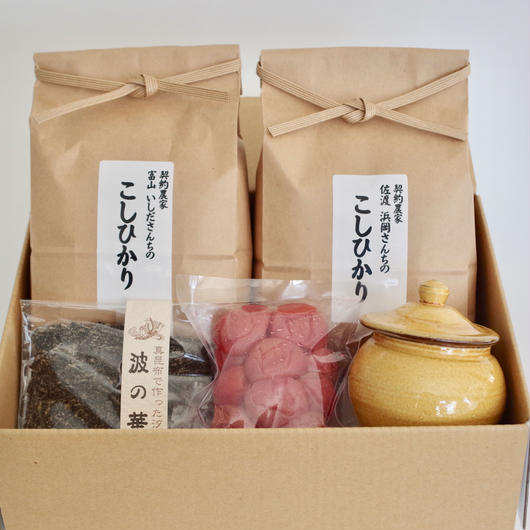 新米2種とごはんのおとも 小鹿田焼の壺付き 限定30セット ご贈答用にも対応します