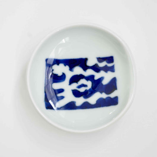 有田焼の豆皿 龍雲