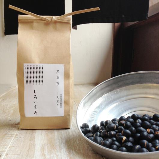 黒豆茶200g