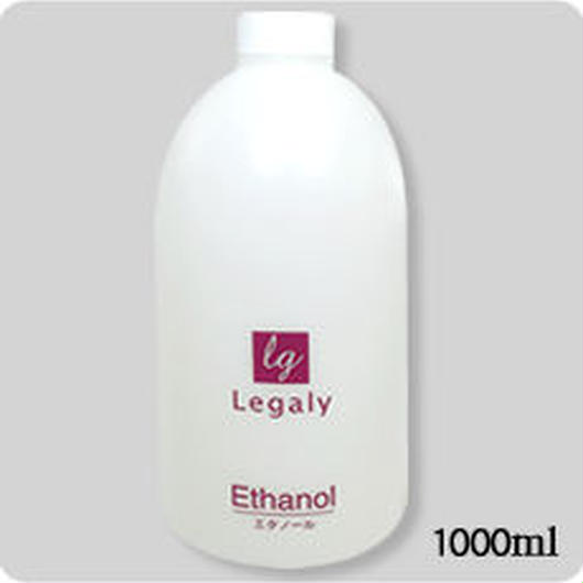 Legalyエタノール1000ml