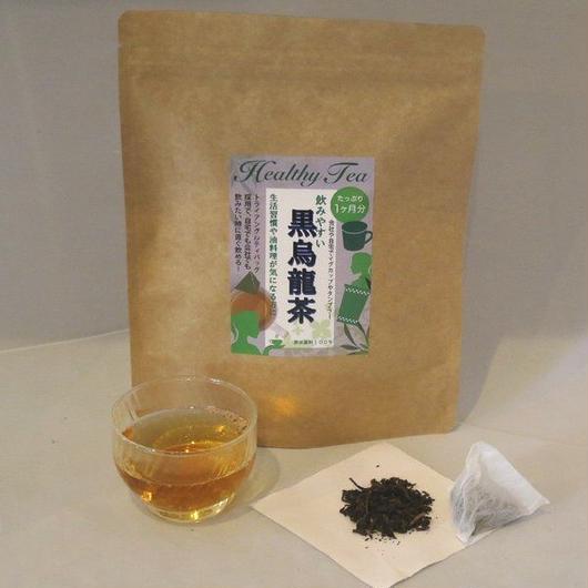 黒烏龍茶 ティバッグ(マグカップ向け)