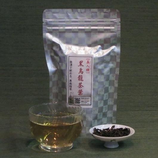 黒烏龍茶 リーフ 100g