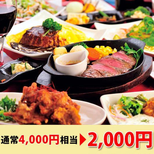 01_Cafe de 水道町
