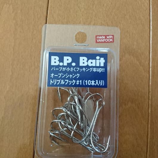 ついでに商品:B.PBAIT オープンシャンクトリプルフック