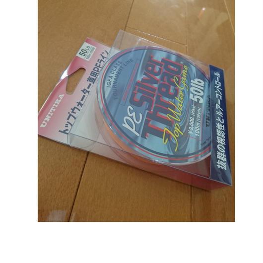 ユニチカ:PEトップウォーターゲーム 50lb・60lb