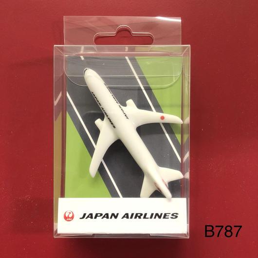 ヒコーキ箸置き(JAL/各種)