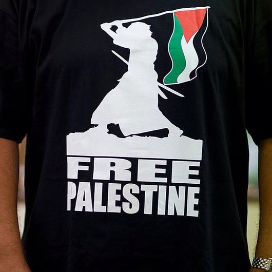 GAZA T-shirt for Asia