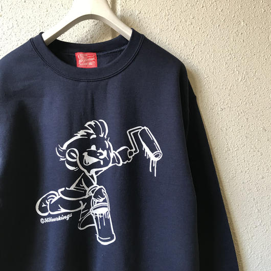 5656WORKINGS/5656BOY SWEAT UNIFORM_NAVY