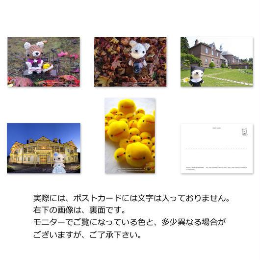 ポストカード・秋(5枚セット)