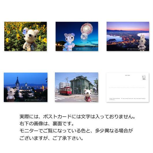ポストカード・夏(5枚セット)