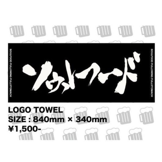 SOULFOOD TOWEL