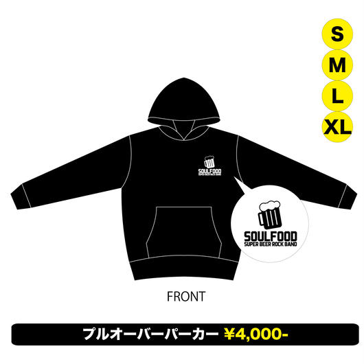 SOULFOOD PULLOVER PARKA