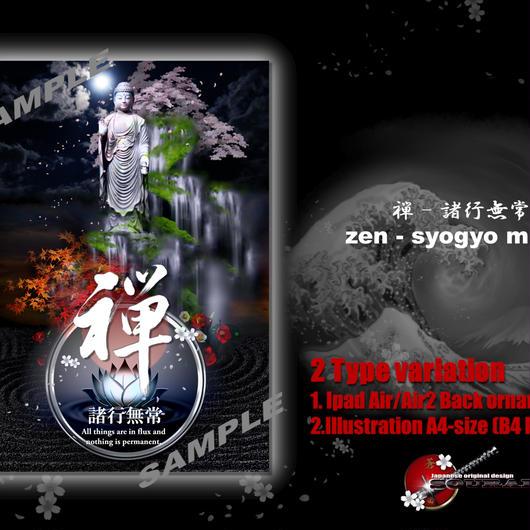 禅-諸行無常- zen-syogyo mujyo-