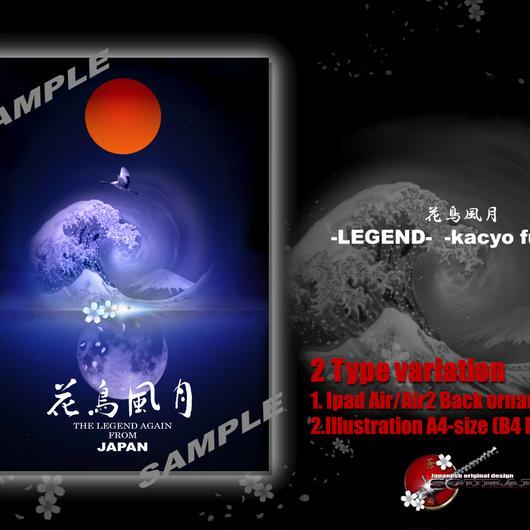 花鳥風月 -LEGEND-  -kacyo fugetu-