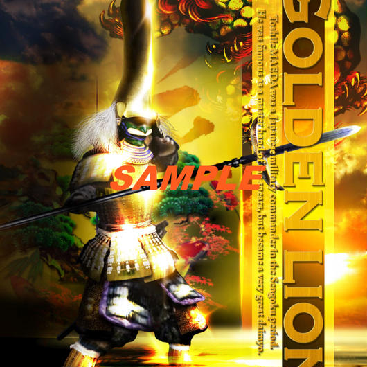 GOLDEN LION -利家- 4切ワイド額入りHG