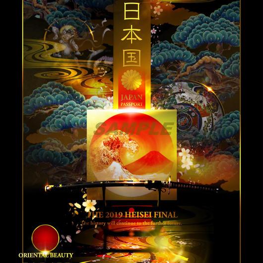 -真-日本国旅券 LAND OF THE RISING SUN A1サイズ ポスター