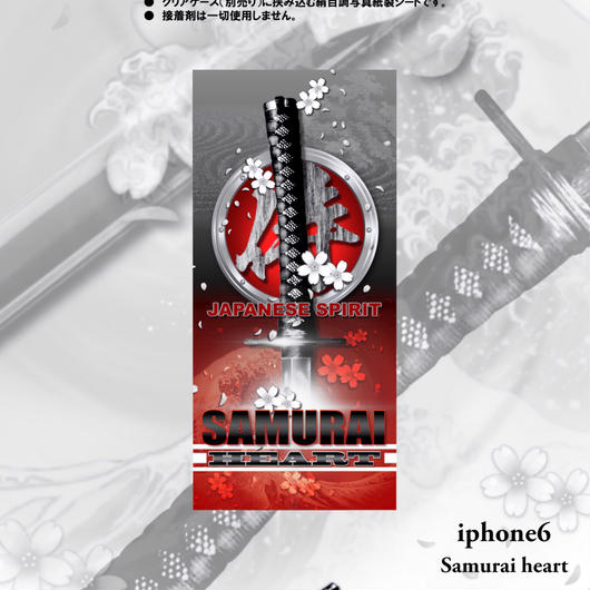iphone6 Back ornament sheet No1 SAMURAI HEART