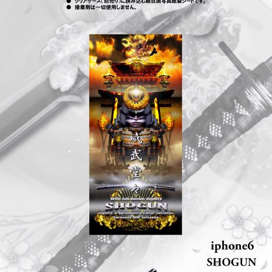 iphone 6 Back ornament sheet No5 SHOGUN
